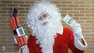 Смотреть онлайн Розыгрыш: славный Санта Клаус пугает людей до смерти
