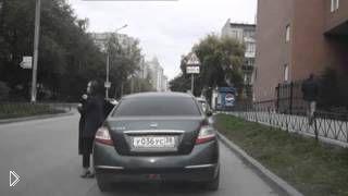Как угоняют машины прямо на глазах владельцев - Видео онлайн