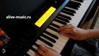 Смотреть онлайн Упражнения для беглости пальцев на фортепиано