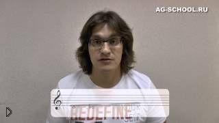 Фортепиано для начинающих: знаки альтерации a музыке - Видео онлайн