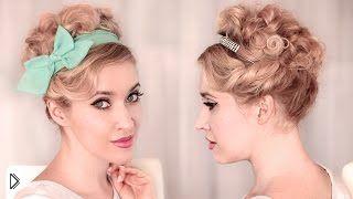 Смотреть онлайн Праздничная прическа на средние волосы после бигуди