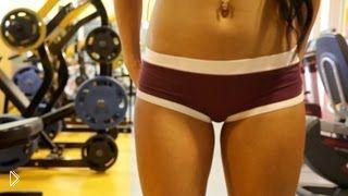 Смотреть онлайн Комплекс упражнений для ягодиц в тренажерном зале