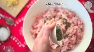 Смотреть онлайн Готовим дома польские домашние колбаски