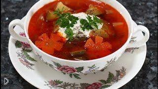 Смотреть онлайн Рецепт приготовления супа с мясом и овощами