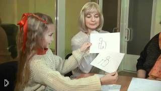 Смотреть онлайн Ребенок учит стихотворение с помощью пиктограмм