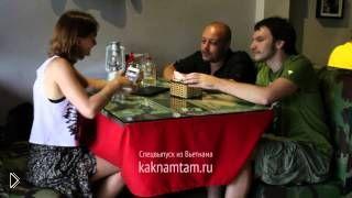 Смотреть онлайн Рассказ русского о жизни во Вьетнаме