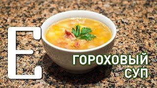 Смотреть онлайн Рецепт горохового супа с копчеными ребрышками