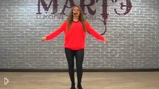 Урок танца: обучение джаз-фанку для начинающих - Видео онлайн