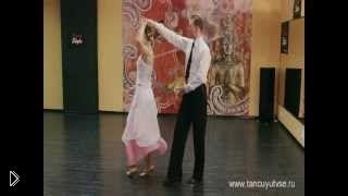 Смотреть онлайн Постановка первого свадебного танца, урок