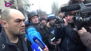 Смотреть онлайн Последствия обстрела Донецкого троллейбуса