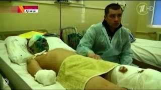 Смотреть онлайн Трагическая история мальчика Вани из Донецка