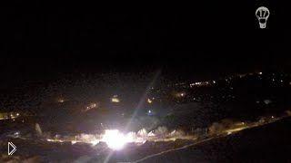 Смотреть онлайн Реальный обстрел градами одного из районов Донецка