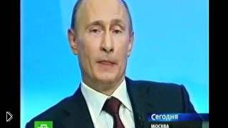 Смотреть онлайн Путин о золотых зубах и богатстве