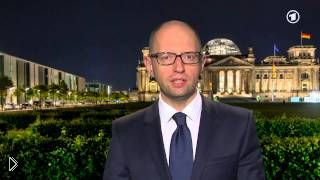 Смотреть онлайн Интервью Яценюка: СССР напало на Германию и Украину