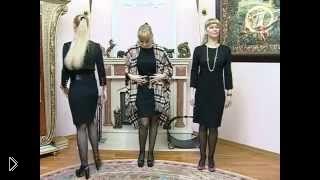 Смотреть онлайн Шьем маленькое черное платье самостоятельно