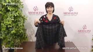 Необычная юбка из прямоугольника: шьем без выкроек - Видео онлайн