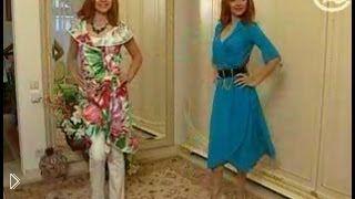 Смотреть онлайн Шьем платье-халат очень просто и быстро