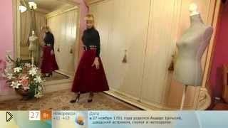 Смотреть онлайн Шьем теплую юбку-полусолнце без выкройки