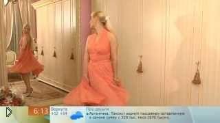 Шьем легендарное платье Мерилин Монро из шифона - Видео онлайн