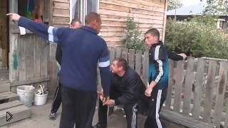Драка среди местных в селе - Видео онлайн