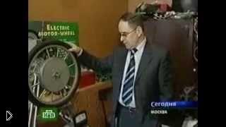Смотреть онлайн Двигатель Шкондина и его гениальный изобретатель