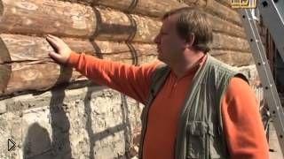 Утепление частного деревянного дома своими руками - Видео онлайн