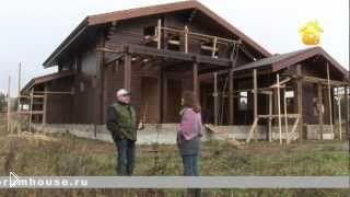 Смотреть онлайн Отзыв строительства дома из клееного бруса