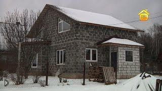 Смотреть онлайн Отзыв про строительство дома из арболита своими руками