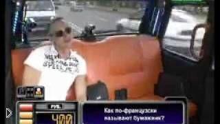 Смотреть онлайн Веселый наркоман попал в программу «Такси»