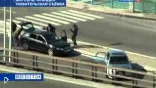 Смотреть онлайн Во Франции бандиты нагло ограбили инкассаторов