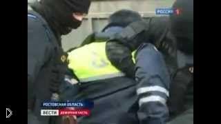 Смотреть онлайн Задержаны сотрудники ДПС бравшие взятки