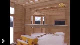 Смотреть онлайн Деревянные дома из клееного бруса