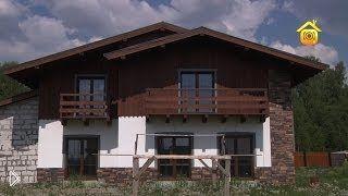 Смотреть онлайн Строительство комбинированного дома в стиле шале