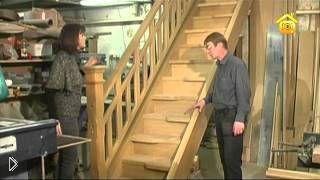 Смотреть онлайн Как сделать деревянную лестницу в доме на второй этаж
