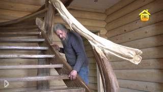 Смотреть онлайн Строительство лестницы для дома в рустикальном стиле