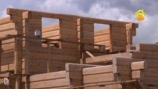 Смотреть онлайн Строительство деревянного дома из лафета