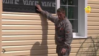 Смотреть онлайн Как правильно обшить деревянный дом снаружи сайдингом