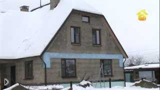 Смотреть онлайн Отзыв как построить дома из опилкобетона своими руками