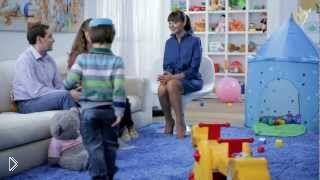 Смотреть онлайн Как подготовить старшего ребенка к рождению малыша