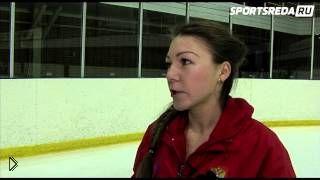 Смотреть онлайн Первый урок: как кататься на коньках
