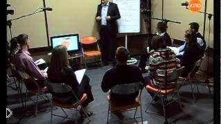 Смотреть онлайн Тренинг: правила ведения жестких переговоров