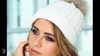 Смотреть онлайн Как связать женскую шапку спицами для начинающих
