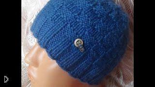 Смотреть онлайн Как связать молодежную мужскую шапку спицами