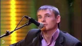Смотреть онлайн Песня Красноперовых про деревню «Скажи председатель»