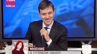 Нескромный анекдот про депутатов в прямом эфире - Видео онлайн