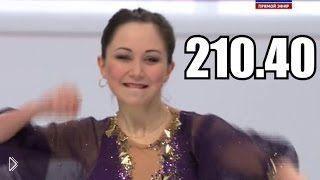 Выступление Елизаветы Туктамышевой, Швеция 31.01.15 - Видео онлайн