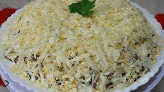 Смотреть онлайн Рецепт салата «Мужской каприз» к 14 февраля