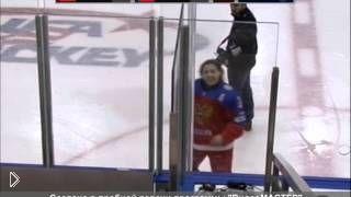 Смотреть онлайн Хоккеистки из России сами пропели гимн своей страны