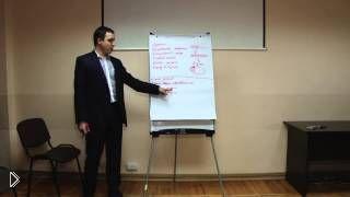 Что мешает стать начальником - Видео онлайн