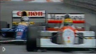 Смотреть онлайн Лучшее моменты гонок болидов Формулы 1